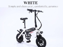 ALTRUISM C1 Smart Folding Electric Bike 12 inch Mini Electric Bicycle Ebike 36V