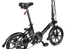 16'' FIIDO D3S Version changeante Vtt Vélo électrique Folding EBike Bicycle