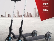 Trottinette électrique scooter pliable adulte 20km/h ecran LED France